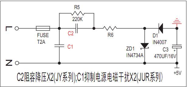 阻容降压x2安规电容器jy-box     产品说明:本产品专为阻容降压电路